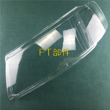 For 04-09  VW Jetta Headlight cover headlight transparent lampshade glass lamp case mask