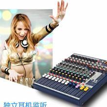 EFX8 профессиональный сценический эффект производительность смеситель 8-канальный сетевой видеорегистратор микшерный пульт