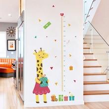 Giraffe Height Measure Wall Stickers For Nursery Kids Room Home Decor Cartoon Animals Growth Chart PVC Mural Art Decoration