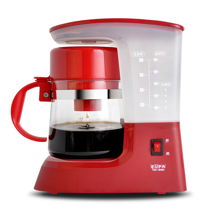 220V American Coffee Machine Household Drip Tea Coffee Maker Automatic Boiling Coffee Tea Pot Tea Coffee Making Boiling Pot aikitec powerkit 15600 mah mbc 117 gs 15600 2a silver