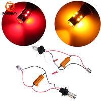 POSSBAY Dual Color LED Turn Signal Light DRL BAY15S 1156 20SMD Pink Red Ice Blue Blue