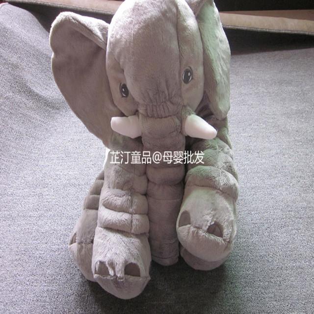 2016 Nova Automotive KBaby Elefante Travesseiro Macio Travesseiro Do Bebê Dobrável bebê Cama Berço Do Bebê Almofada Do Assento Crianças do Quarto Da Cama Portátil Bedd