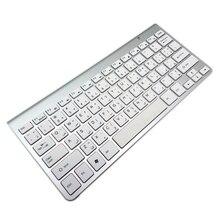 لوحة مفاتيح بأحرف عربية عالية الجودة 2.4G لوحة مفاتيح لاسلكية فائقة النحافة لكتم صوت لوحة مفاتيح Apple Style Mac Win XP 7 10 TV Box