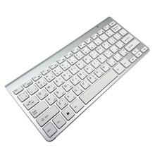 Arabski list klawiatury wysokiej jakości 2.4G Ultra wąska bezprzewodowa klawiatura wyciszenie klawiatura dla Apple styl Mac win xp 7 10 tv, pudełko