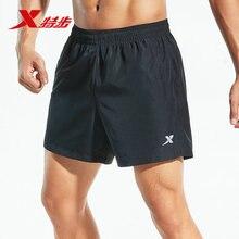 881229679272 Xtep мужские тканые спортивные шорты летние спортивные шорты для тренировок дышащие эластичные шорты