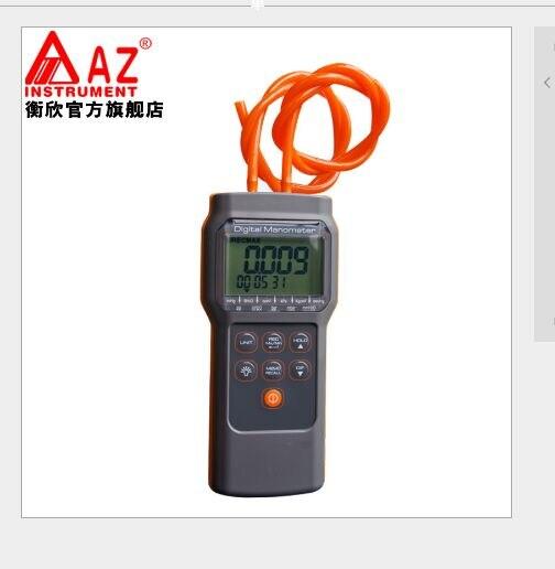 AZ82152 Portable Differential Pressure Gauge 15psi Economic Digital Manometer Meter Range 15PSI 11 Units Selection Mem