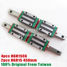 HIWIN HGH15CA slide block with 450mm HGR15 lineaire guide rail 15 type for CNC kit HGH15