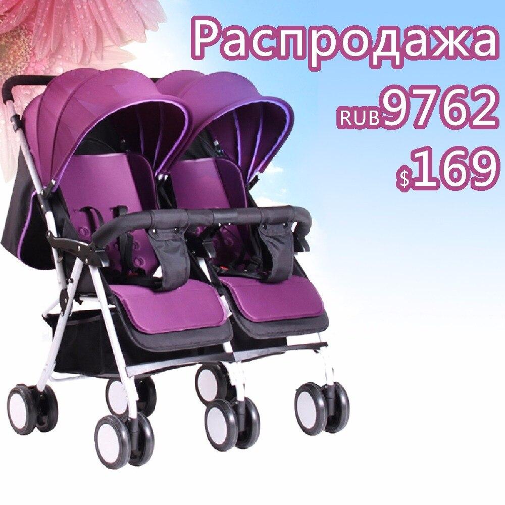 foldable twin baby stroller Side-by-Side double Strollers