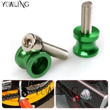 Motorcycle CNC Swingarm Slider Spools stand screws For KAWASAKI NINJA 250R 1988-14 300 13-15 400R 10-12 650R 2006-17