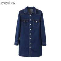 Gagalook Denim Winter Dress Women Sexy Long Sleeve Short Jeans Shirt Dress Robe Femme 2017 D0121