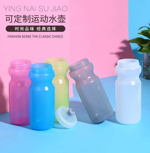 Water Bottle Outdoor Sports Bicycle Costello available bottles plastic water bottle Magnetic Free Shipping