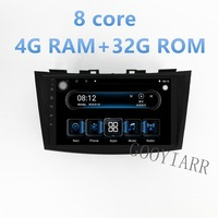 1din Android8.1 car radio 8 core RAM4G+ROM32G car Multimedia Player for Suzuki swift 2012 2016 with stereo FM gps navi wifi