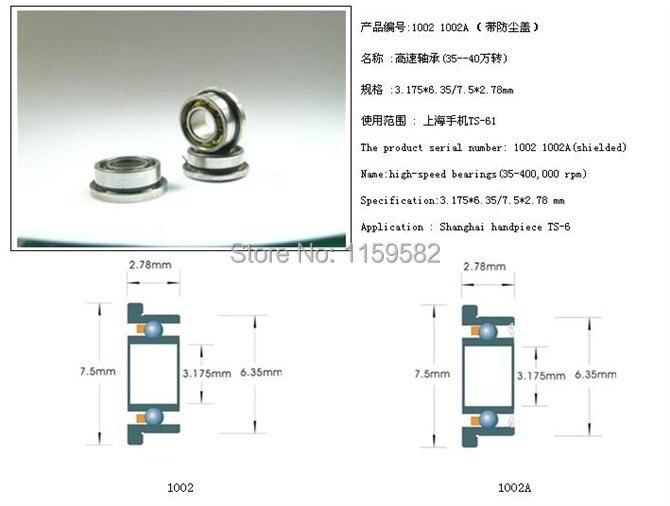 400000RPM High Speed Dental Handpiece Bearing SFR144 3.175X6.35X2.78MM High Speed Bearing Air Turbine Bearing 1/8X1/4X0.0937inch