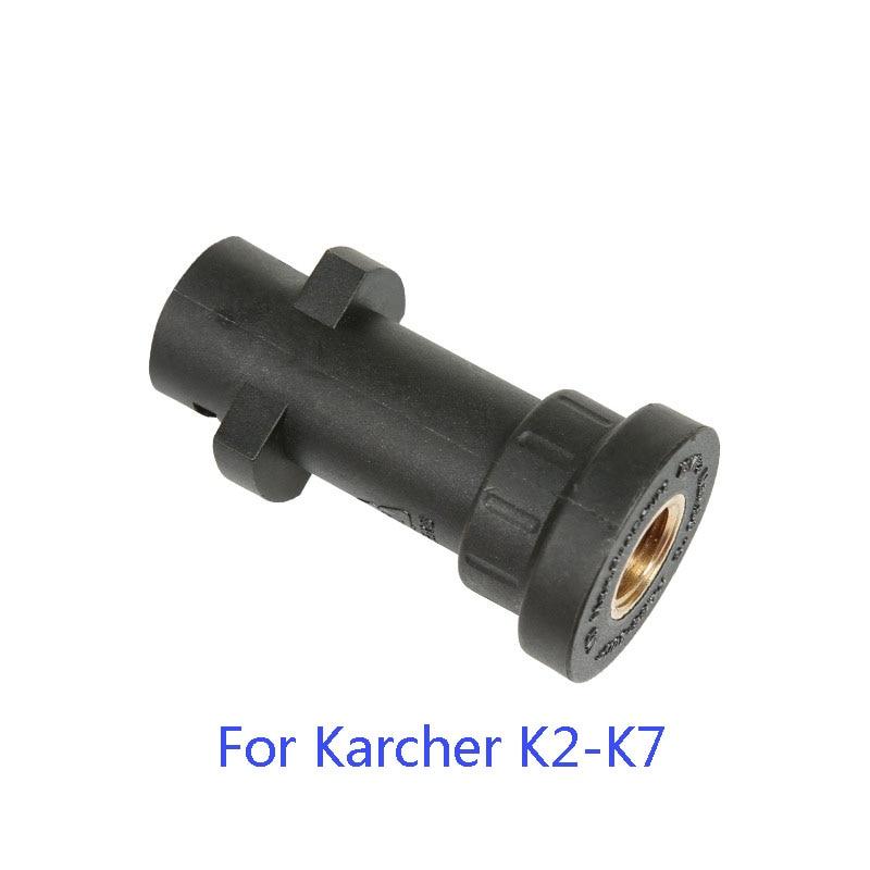Моющая машина высокого давления, крепление сопла для воды для Karcher K2 ~ K7 серии, регулятор сопла для воды, аксессуары для пены-in Водяные пистолеты и брандспойт для пены from Автомобили и мотоциклы