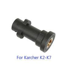 Cao Áp Rửa Xe Ô Tô Xe Máy Nước Vòi Phun Chung Cho Karcher K2 ~ K7 Dòng Nước Vòi Phun Adapter Xốp Nồi phụ Kiện