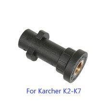 Sprzęt do mycia samochodów wodą pod wysokim ciśnieniem do mycia maszyny dysza wodna wspólne dla Karcher K2 ~ K7 serii dysza wodna Adapter puli pianki akcesoria
