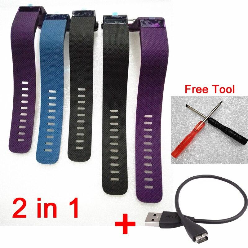 imágenes para 2en1 correa de Silicona bandas de muñeca para fitbit carga h banda de pulsera + 30 cm cargador USB cable de Carga con hebilla y herramienta gratuita
