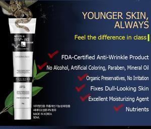 Image 5 - Melhor coreia cosméticos purebless multi 4 syn ake creme 50g anti rugas cobra veneno creme SYN AKE 4%