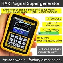 Hart moden 4 20ma генератор сигналов калибровочный Ток Напряжение
