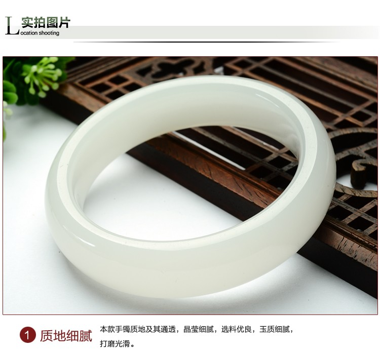 Natural yu white yu bracelet temperament yu bracelet/