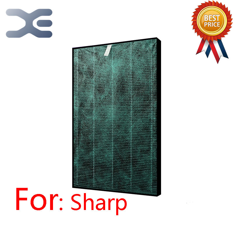 Adaptation For Sharp Purifier HEPA Integrated Filter FZ-200HFS Adapter KC-Z200SW/W200SW Air Purifier Parts аксессуары для увлажнителей воздуха sharp fz 200hfs hepa kc w200sw z200sw 70sb w