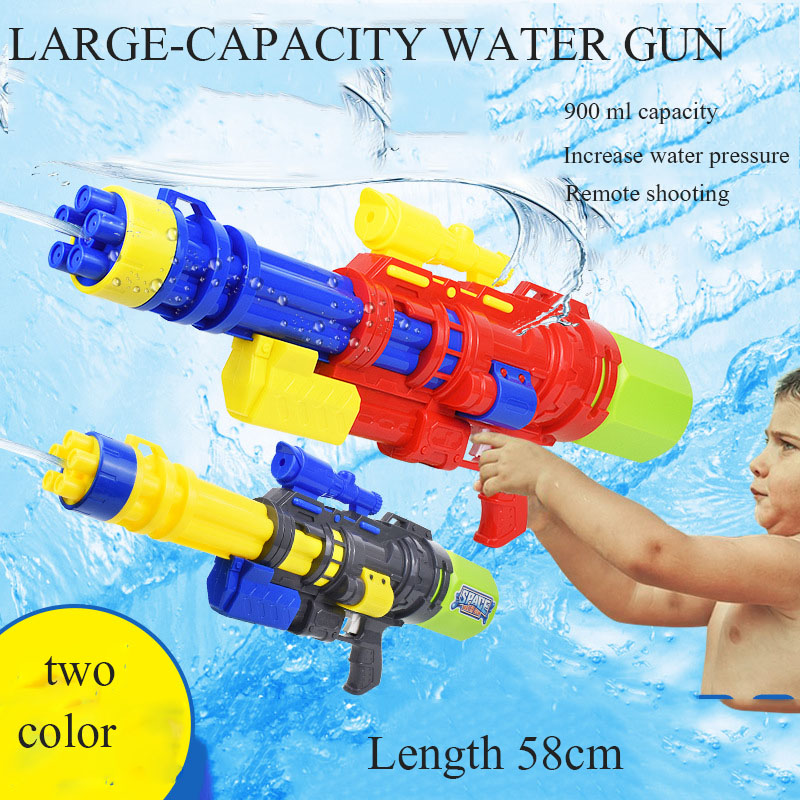 Summer Big Water Gun 58cm Pull-type Toys Sports Game Shooting Pistol High Pressure Soaker Pump Action Outdoor Toy For Kids Adult