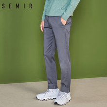 SEMIR pants men black trousers male business Male Leisure Trousers Straight Casual Classic for man solid straight