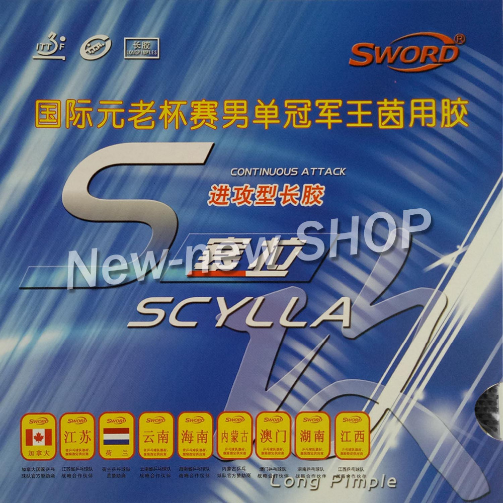 Sword SCYLLA Long Pips-Out Table Tennis Ping Pong Rubber Without Sponge