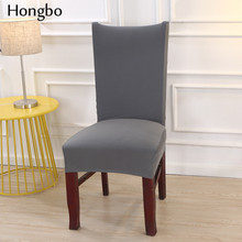 Hongbo Solid Color Stretch Chair Cover Spandex Fabric Seat Covers Restaurant Hotel Party Banquet Slipcovers Home Decor