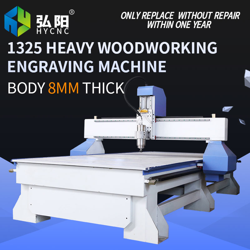 HYCNC 1325 Woodworking Advertising Acrylic PVC MDF Cutting Relief Cncrouter CNC Engraving Machine  Customizable