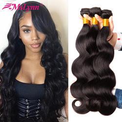 Средства ухода за кожей волна Связки бразильский пучки волос плетение 100% натуральные волосы пучки не волосы remy Weave волосы mslynn 4 или 3 пучки