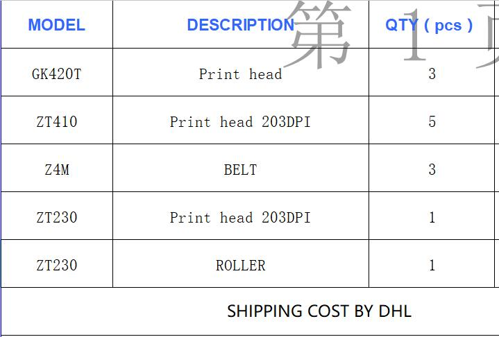 NEW order of ESTEBAN part for GK420T ZT410 Z4M ZT230 ZT230 roller and printhead need pay  3 orders