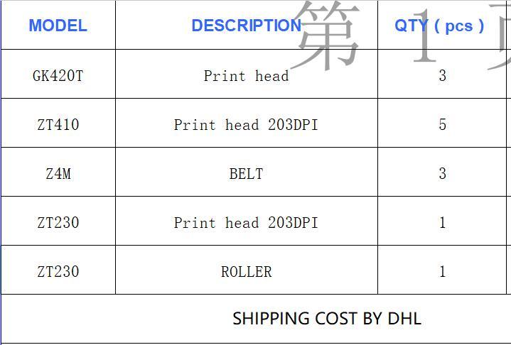 NUOVO ordine di ESTEBAN parte per GK420T ZT410 Z4M ZT230 ZT230 rullo e testina di stampa ha bisogno di pagare 3 ordini