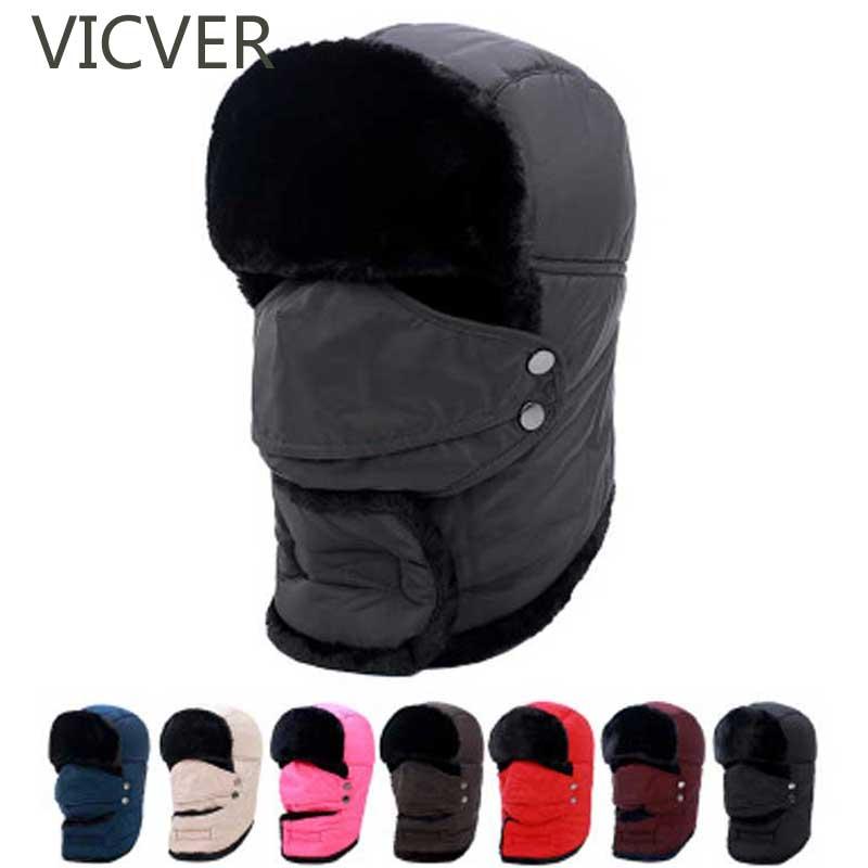 New Winter Balaclave Face Mask Fleece Hat Neck Warmer Bomber Hats For Men   Skullies     Beanies   Warm Cap Women Windproof Russian Caps