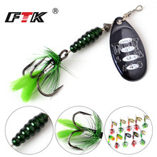 FTK  Metal Fishing Lure 1pcs 8.5/13/15g 3 Size Spoon Lures Spinner Bait Bass Hard With Feather Treble Hooks