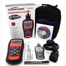 Car Code Reader Autel MS509 OBDII OBD auto OBD2 Scanner Maxiscan MS 509 Automotive Diagnostic Tool