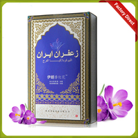 Iranian Saffron Cream White Cream Vulva Leukoplakia Iran Antibacterial Antipruritic Repair Cream