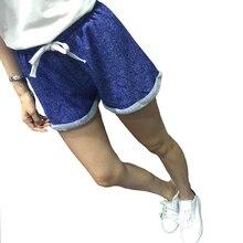 Loose Casual Shorts