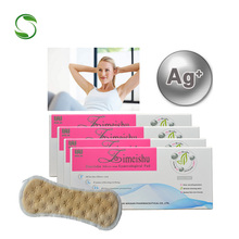 20pcs/2 Packs Medical Silver ion woman sanitary pads anion private care products