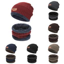 Детские вязанные шарф и шапка комплект Роскошные зимние теплые детские Шапки шарфы хлопковая шапка для детские, для малышей Шапка для
