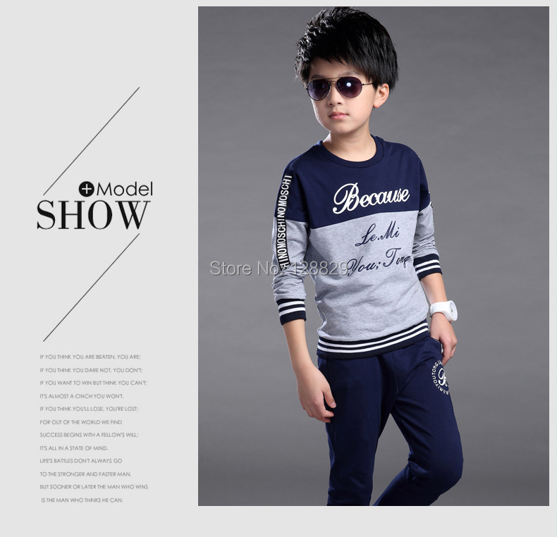 Sports Suits For Boys (8)