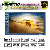 Mirror Link DC12V Multimedia Player Automotive Support Rear View Video Player 2Din Car Stereo Car MP5