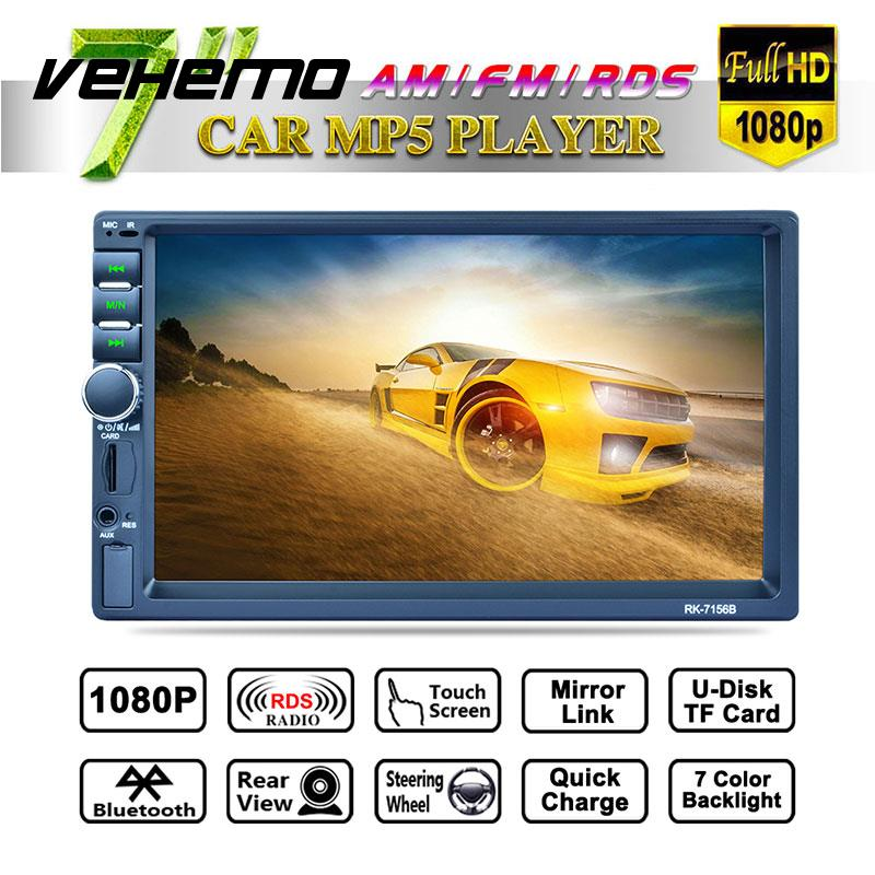 Mirror Link DC12V Multimedia Player Automotive Support Rear View Video Player 2Din Car Stereo Car MP5 trw automotive jts215 premium stabilizer link