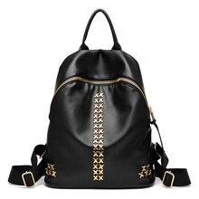 Новинка 2017 г. 100% натуральная мягкая кожа Для женщин рюкзак женщина корейский стиль дамы ремень сумка для ноутбука ежедневно рюкзак для девочек Школа BookBag