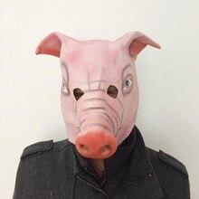Силиконовый резиновый костюм для взрослых смешной, латексный свиной Полный Маски для лица Милая голова животного Хэллоуин маскарадные маски для костюмированной вечеринки