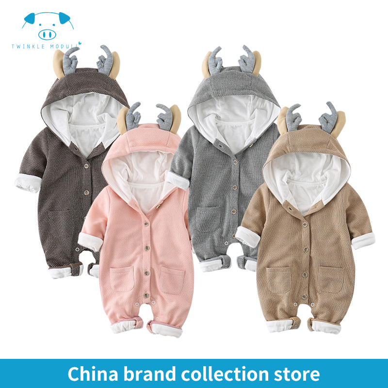 baby clothes Autumn newborn boy girl clothes set baby fashion infant baby brand products clothing bebe newborn romper MD170Q114 9 12m baby boy set monkey print clothes for children newborn baby boy clothing corduroy 2017 autumn clothes 2pcs boy outwears