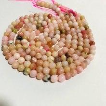 Оптовая продажа качественный натуральный розовый опал 6 мм 8