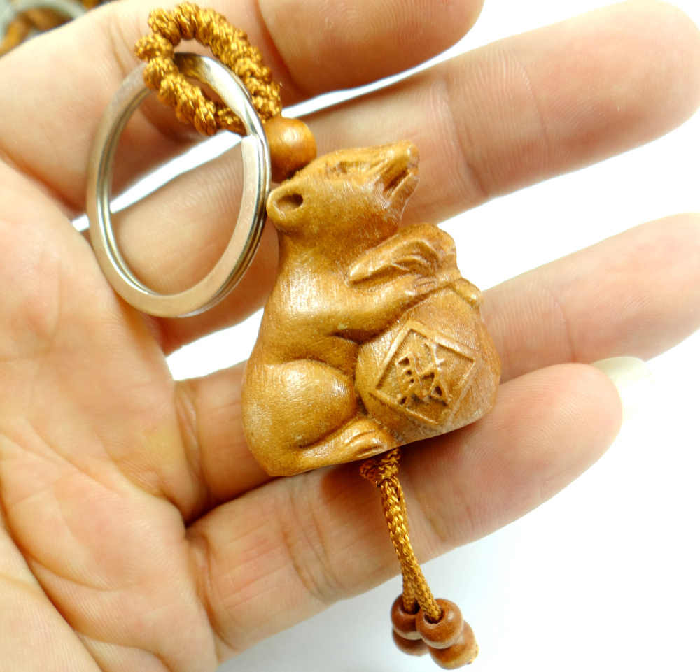 Mahogany Three-dimensional Engraving Keychain Lifelike mouse Keyring gift for friends women men jewelry car keychain 2pcs