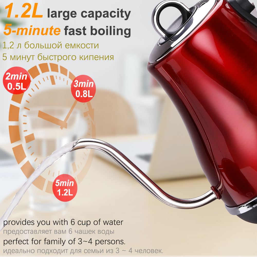 1.2L Colorful 304 Stainless Steel Gooseneck Electric Kettle 1500W Household 220V Quick Heating Electric Boiling Tea Pot Sonifer