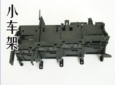 Encad NovaJet Carriage Frame for Encad NovaJet 600 630 700 736 750 T 200 Printer